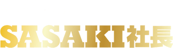 SASAKI社長 | 公式ファンサイト