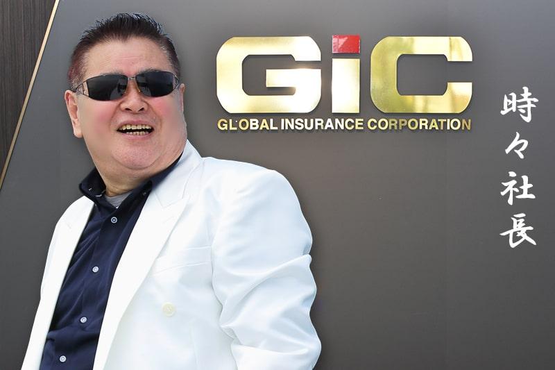 SASAKI社長|本人写真GIC