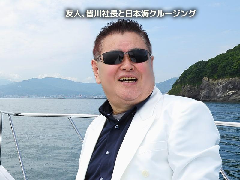 SASAKI社長 |本人写真クルージング